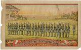 bd8-1887.jpg